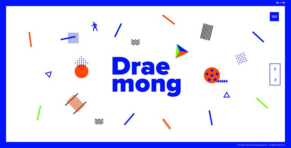 draemong-portfolio-02