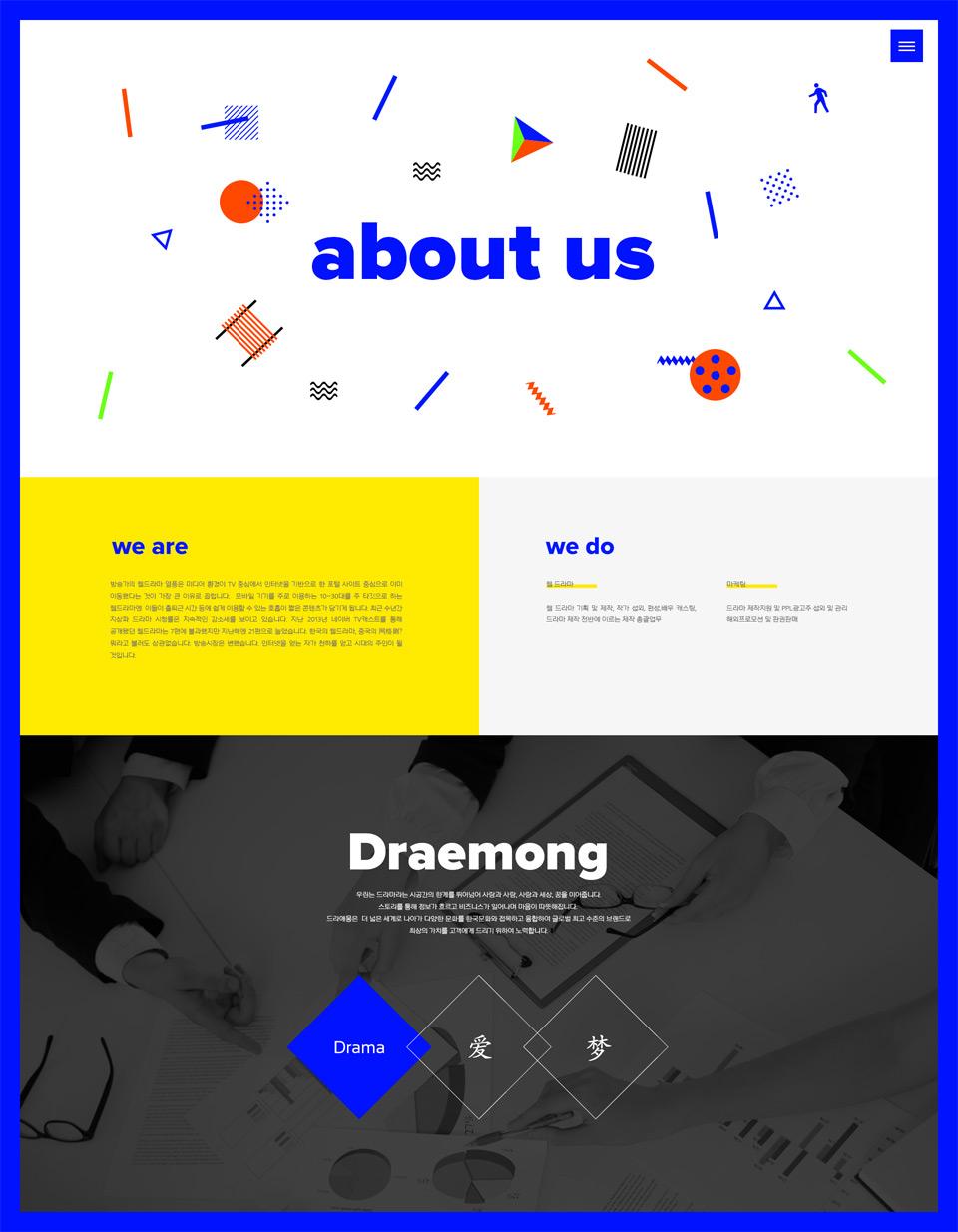 draemong-portfolio-04