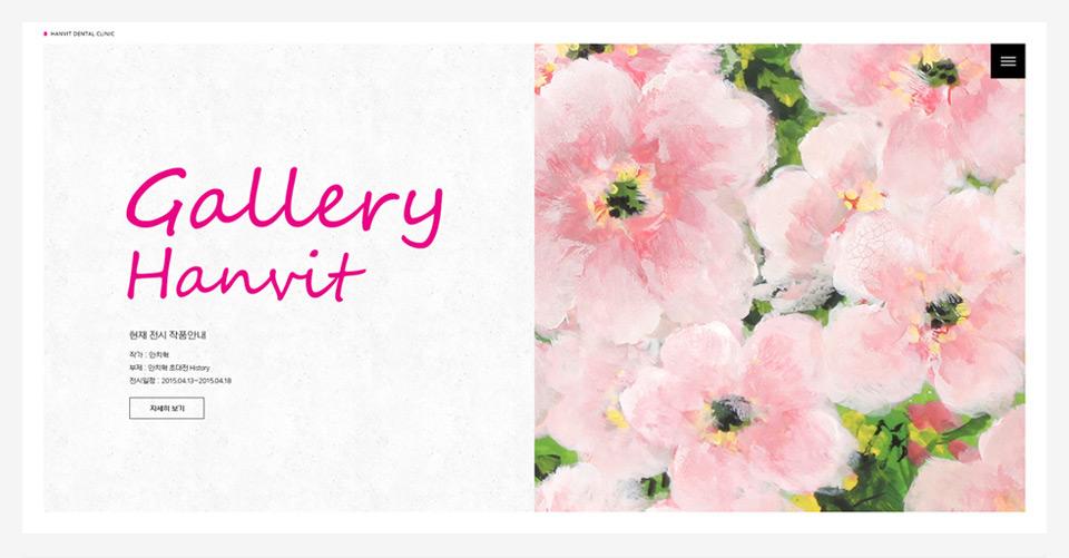 studiojt-hanvit-gallery-01