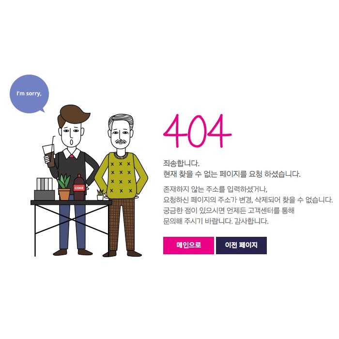 studio-jt-404page-01