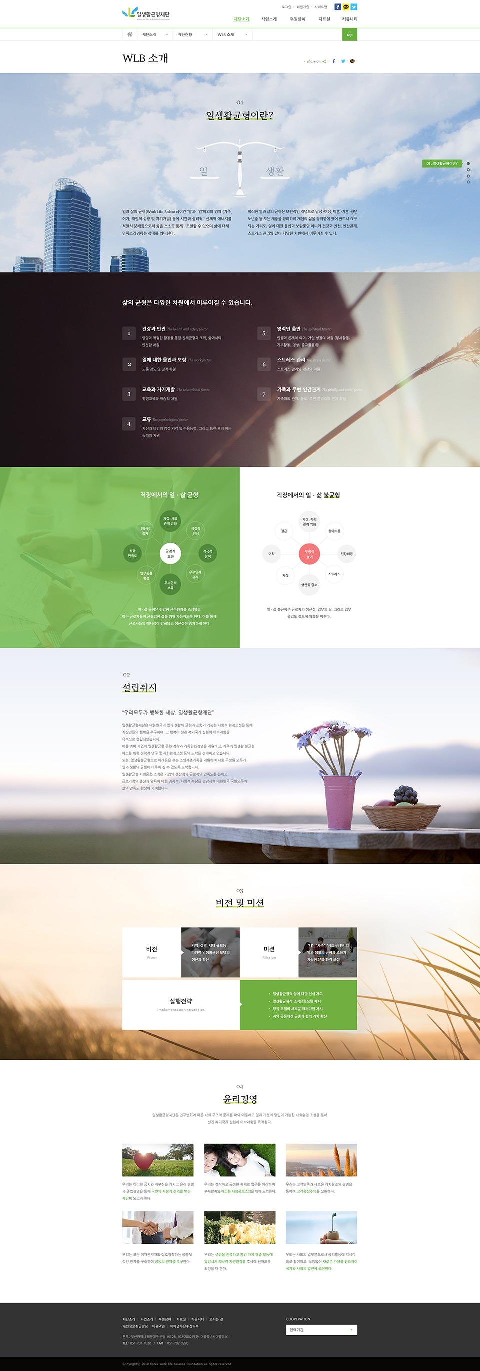studiojt-portfolio-page-life_06