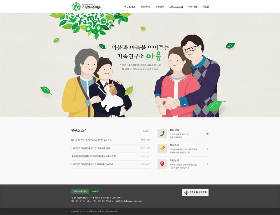 studiojt-portfolio-page-maum_03