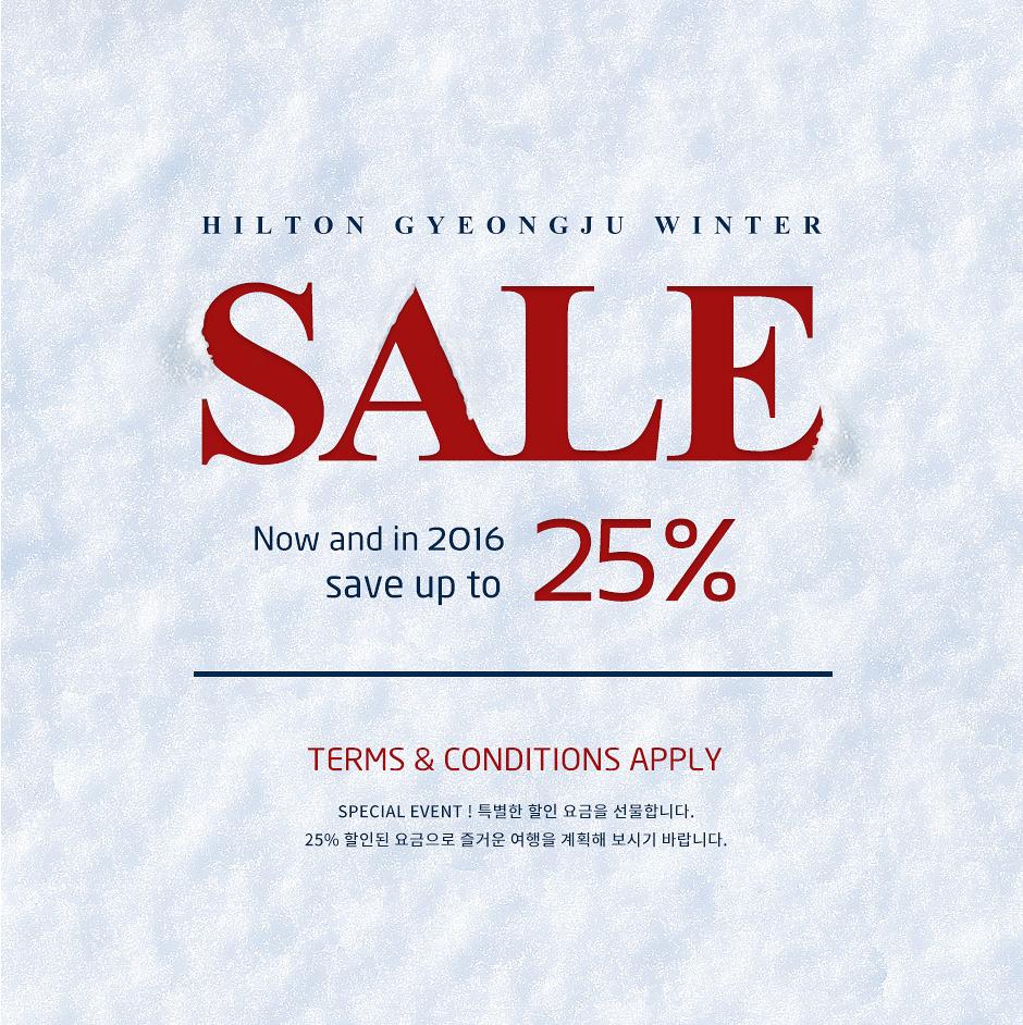 hilton-wintersale