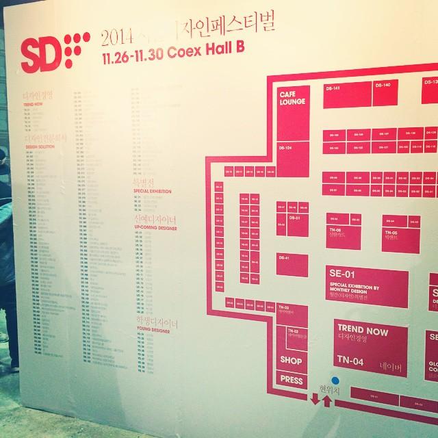 #서울디자인페스티벌#코엑스#디자인#레드#red#seouldesignfestival#seoul#coex