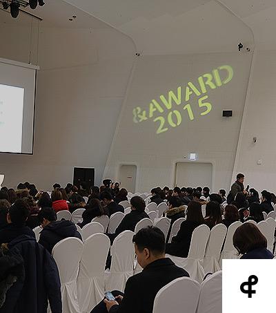 2015 & Award<br/> 시상식에 다녀왔어요!