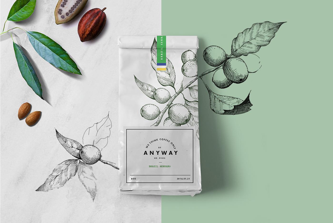 애니웨이 커피 브라질