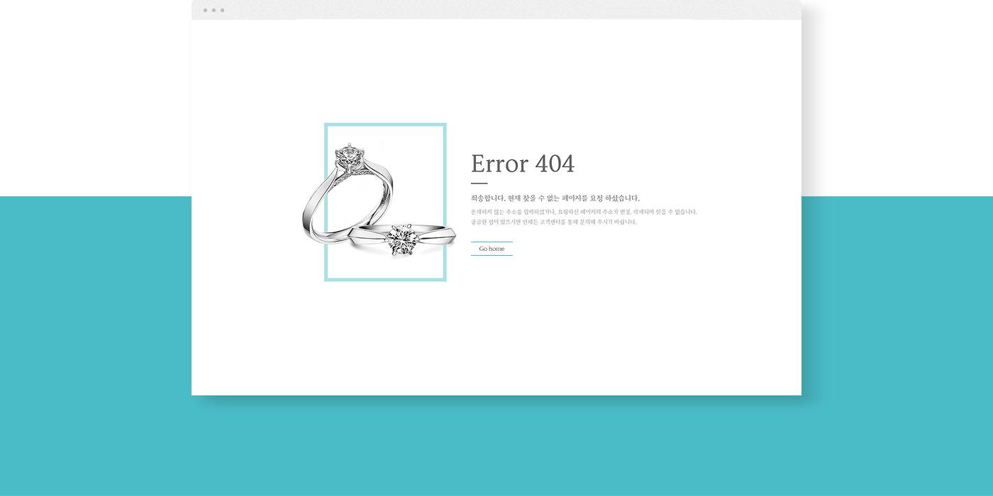 디일공이 404페이지