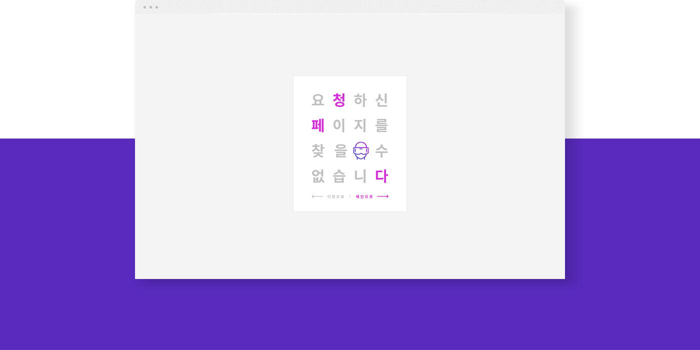 한국VR산업협회 404페이지