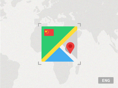 Google maps api doesn't work in China – Problem and solution