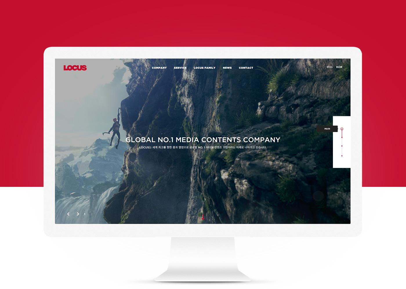 로커스 반응형 웹