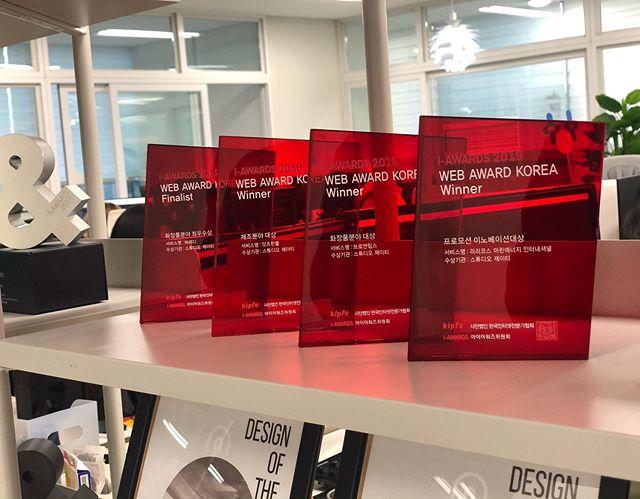 🏆 2019 웹어워드 트로피가 도착했습니다 🏆 제이티는 다섯개 분야에서 상을 받았어요 👏🏻 #웹어워드 #리리코스마린에너지 #브로앤팁스 #잇츠한불 #코리아런드리 #비레디 #스튜디오제이티