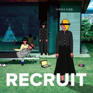 당신을 기다려요🤞 스튜디오제이티에서 디자이너를 기다립니다. 🤗 사이트에서 입사지원을 눌러주세요. – – 디자이너:박연아 영상:박소현 👋👋👋 – – #스튜디오제이티#채용공고#디자이너 #recruit #jobs#designer#기생충패러디