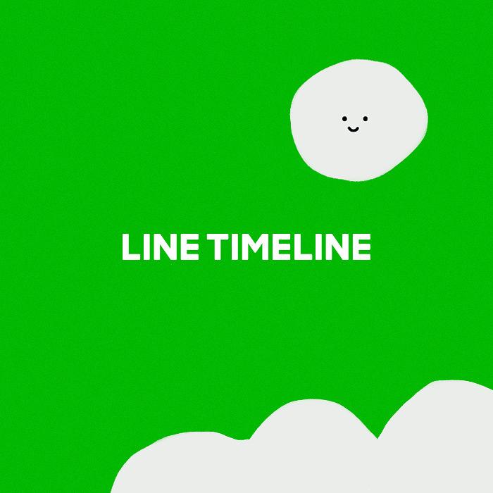 LINE JAPAN TIMELINE